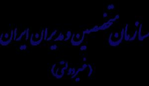 Taradis Tabesh Azma